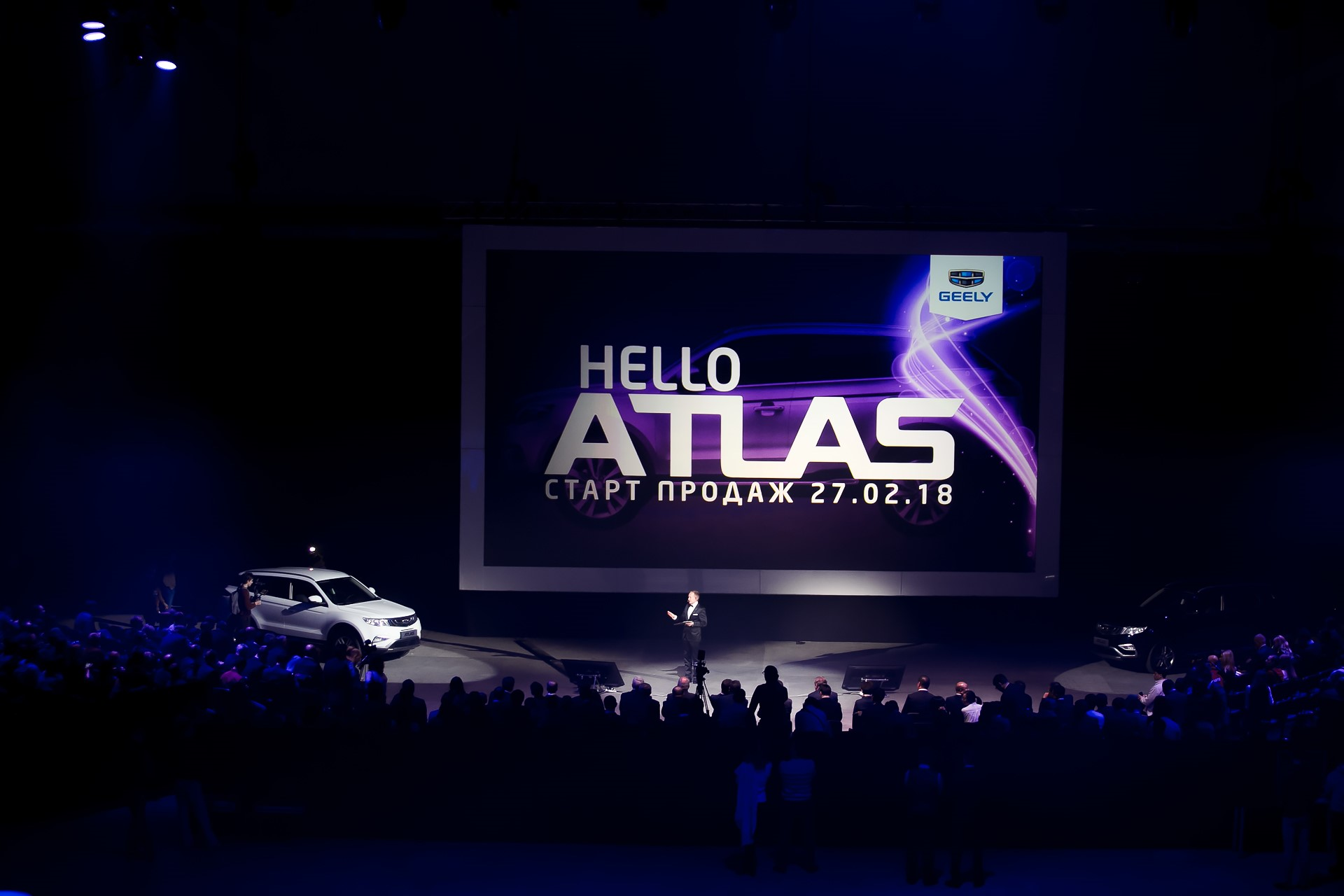 Atlas Market Launch