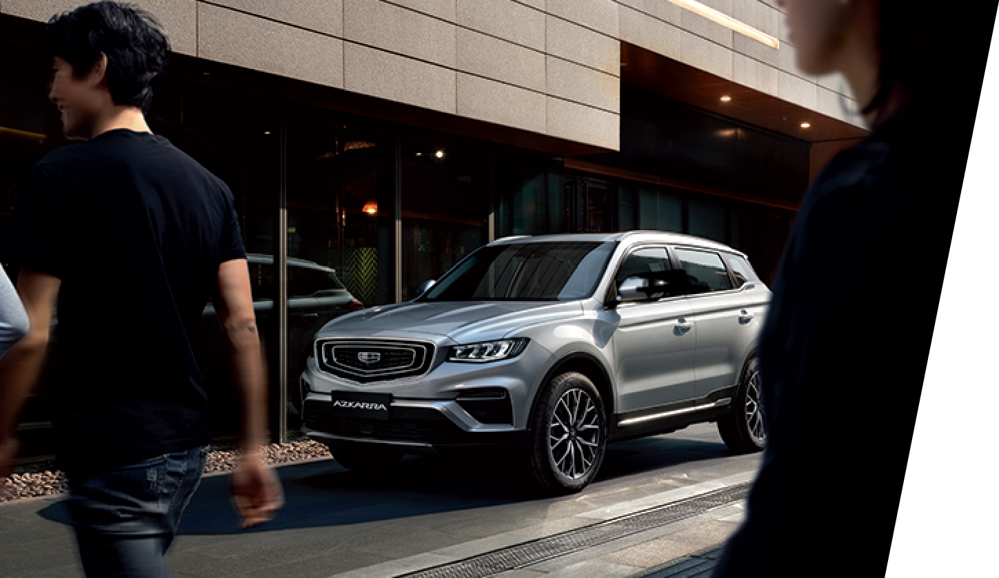 Your Refined Ride is Secure.