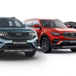 Geely Cars 2020