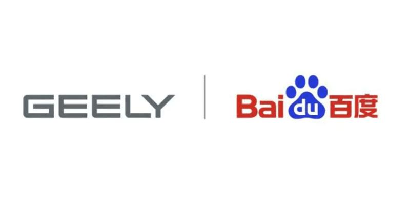 Geely Baidu